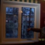 Пластиковые окна в Курске.Оконная компания ГОРОД