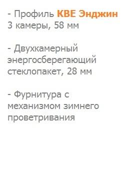 КБЕ 58 мм Энджин