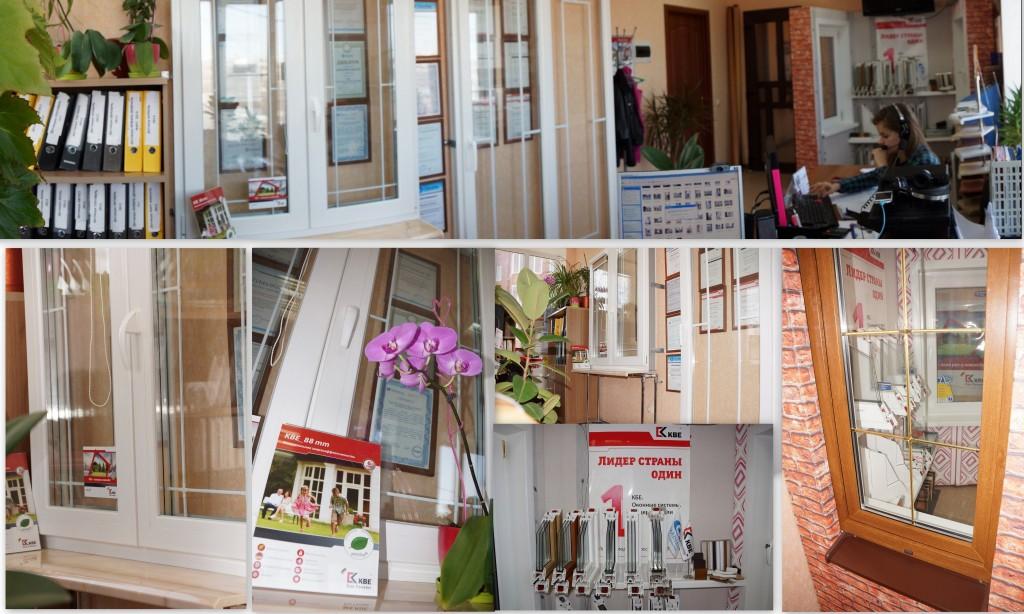 Пластиковые окна в Курске.Оконная компания ГОРОД г.Курск ул.Щепкина, д.22, офис 222 т.+7(4712)311-558