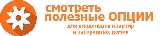 Polezny-e-optsii-dlya-okon-1