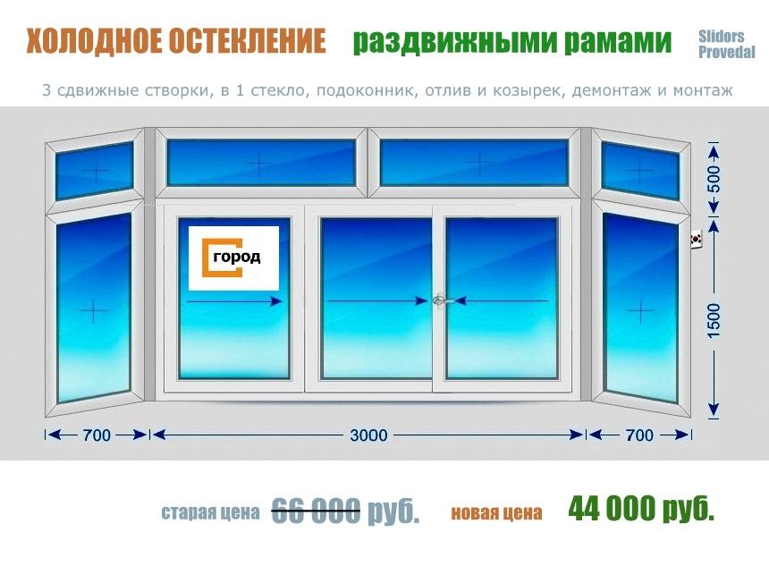 сталинка холодный балкон