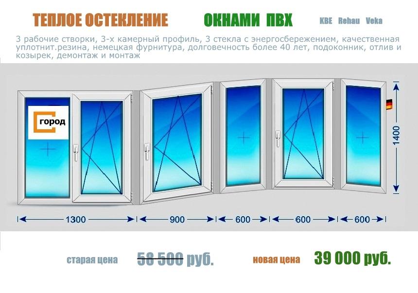 отделка балконов Курск КПД