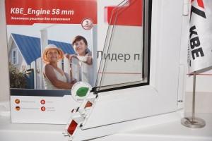 Пластиковые окна KBE 58 мм в Курске.Оконная компания ГОРОД г.Курск ул.Щепкина, д.22, офис 222 тел.8(4712)310-986