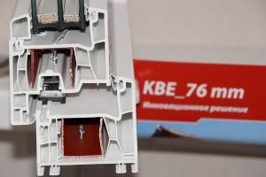 Пластиковые окна KBE 76 мм в Курске.Оконная компания ГОРОД г.Курск ул.Щепкина, д.22, офис 222 тел.8(4712)310-986.JPG