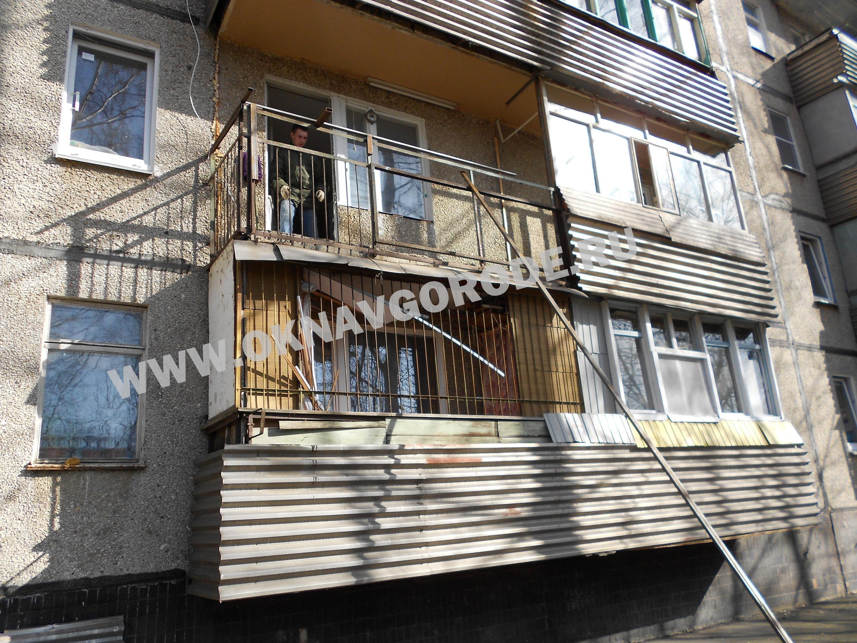 Балконы Курск, Курчатов