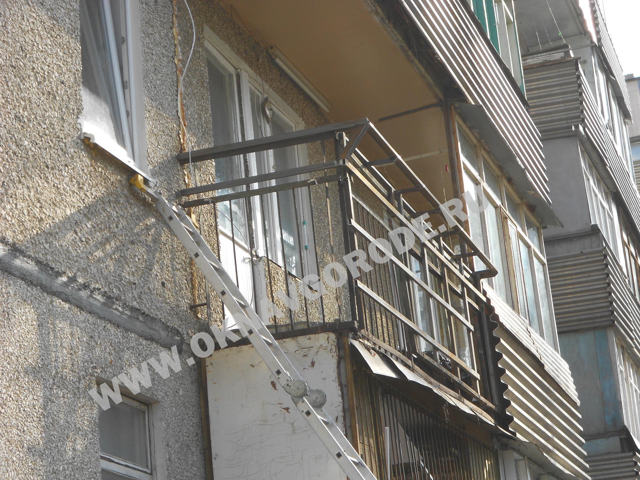 Остекление балконов В Курчатове