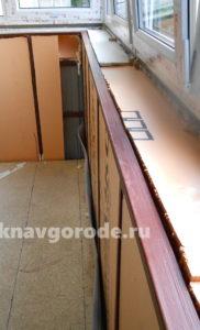 Остекление балконов с утеплением www.oknavgorode.ru