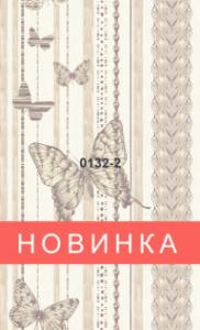Бабочки 0132_2