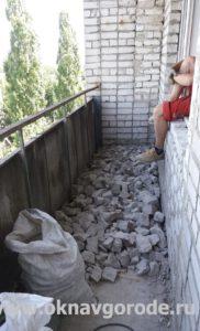 Балконы Курск. Демонтаж остекления, стяжки и парапета (2)