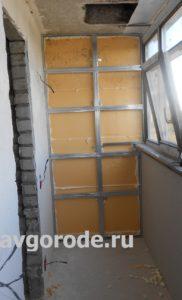 Балконы и лоджии Курск. Утепление пеноплексом (2)